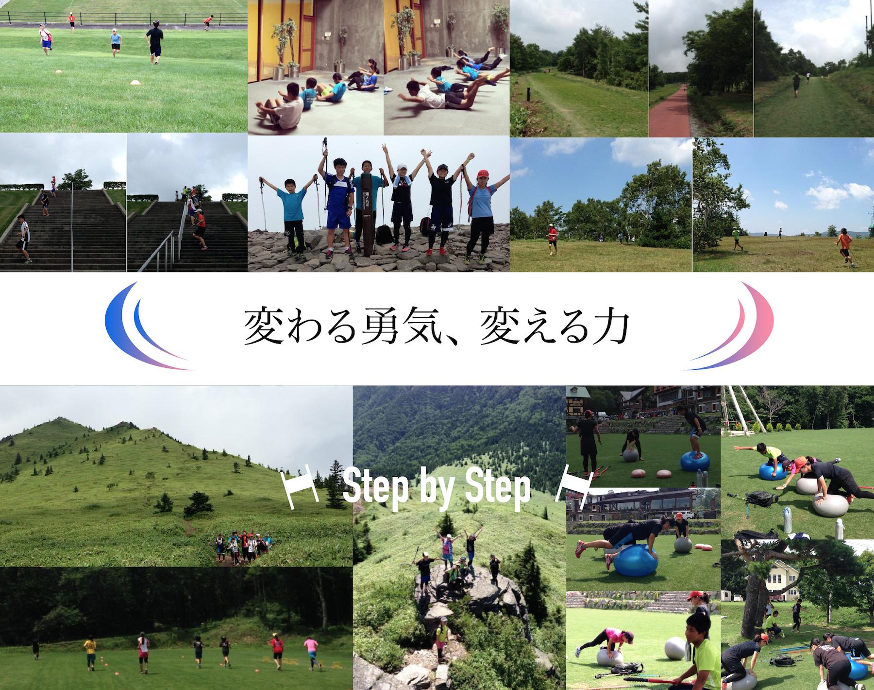 2019準高地菅平合宿