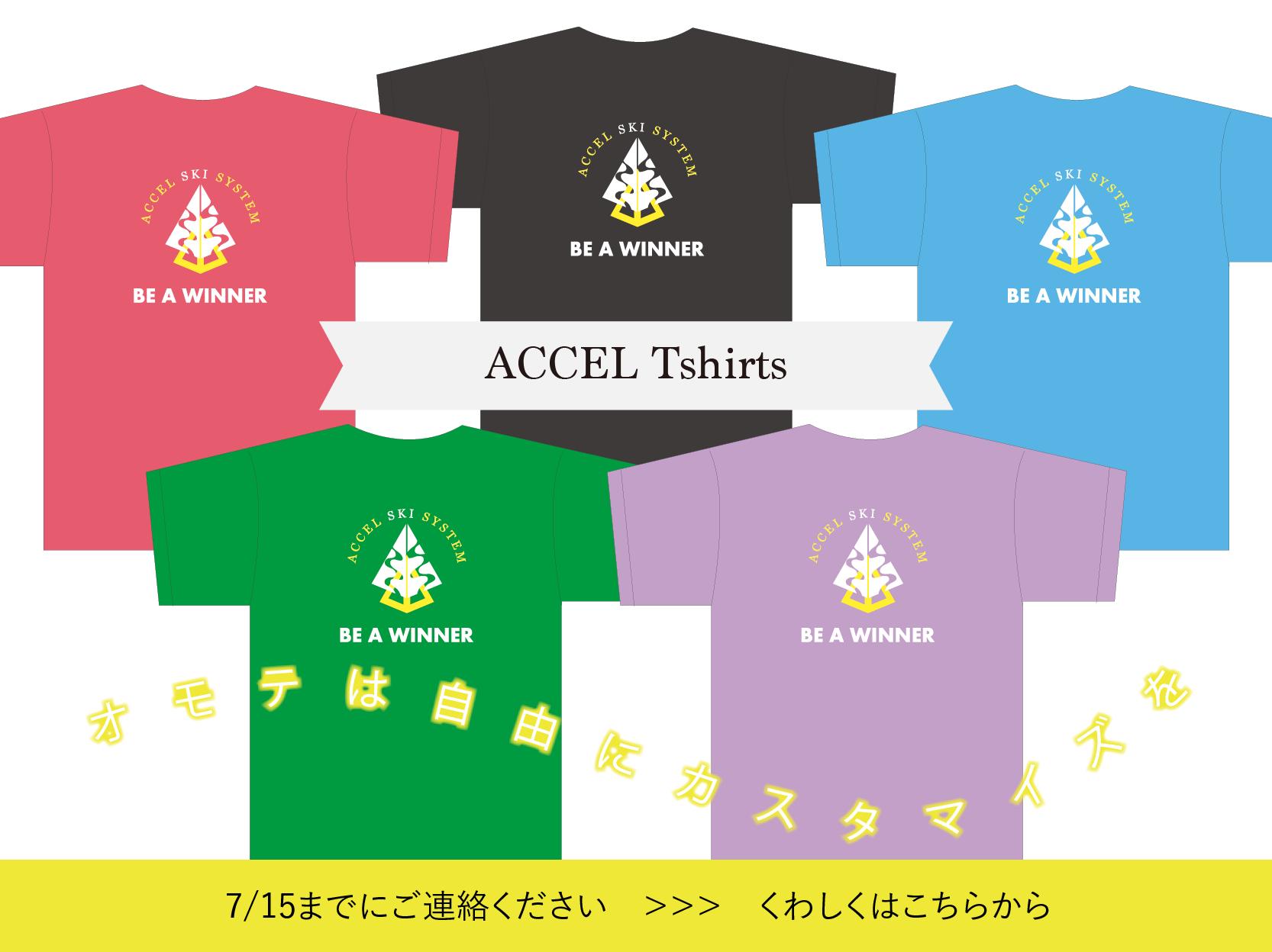 accelT-info